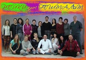 Расписание йога практика на нахимовском